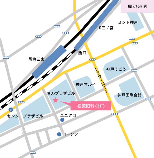 松葉眼科医院 地図